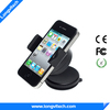 Black foldable sucker silicone cell phone stand holder for promotion (HC-01)