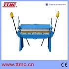(W2.5x1220) Pan and Box Brake, TTMC Manufacturer Plate Bending Machines