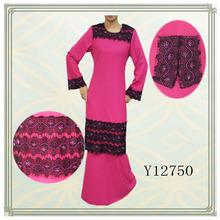 Fashion design black lace and beaded design baju melayu