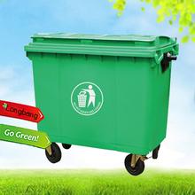 660L plastic garbage container