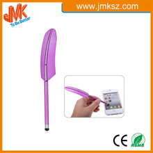 touch screen stylus pen notebook feather shaped styluses for tablet and smartphone,nokia