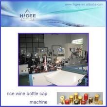 Full automatic 120 capsules per minute Wine Big Bottle Capsule machine QY120-3A