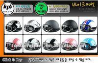 ABS Vintage Motorcycle half face helmet 903