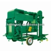 5XFS-7.5Y Air-screen Fodder Seed Cleaner of Farm Equipment