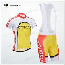QingChun Cyclingbox fashion unique Printed pro biking clothing/cycling apparel/athletic jersey team set