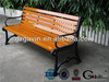 Weather resistant solid wood park bench/street bench/steel wood backyard bench