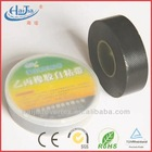 high voltage rubber insulation tape