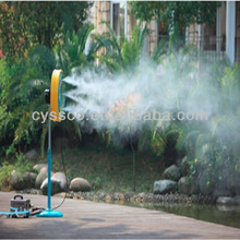 Plastic vertical farm fine atomizing nozzle