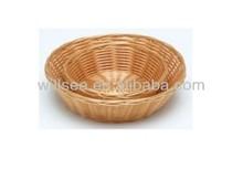 WI-1024, Wicker bread basket