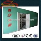low voltage reactive power compensation device