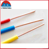 1.5mm BV Single Cable 2.5mm PVC Insulated Single Cable Single Electrical Wire