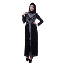 MF21352 high quality islamic clothing embroidery abaya.