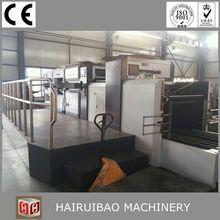 2013 hot sale full Automatic high quality paper cup die cutting machine