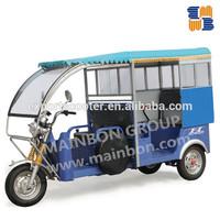 H Power TEB-30 electric passenger auto rickshaw taxk passenger rickshaw top quality