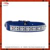 2014 Navy Jewel Blue Nylon Dog Collar