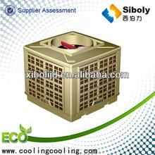 ventana de clase por evaporación del refrigerador de aire del ventilador para uso industrial