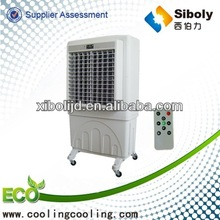 Siboly best selling portable evaporative air cooler CE CB approval for industrial