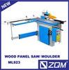 woodworking combined machine wood combination machine