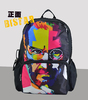 New 2014 mens fashion canvas Backpack men, 17 inch Steve Jobs unique backpack with iPad, iPhone pocket, BBP105