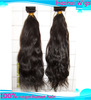 """16"""" natural wavy very cheap hair extensions many in stock"""