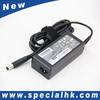 NEW 65w 18.5V 3.5A laptop charger for hp/Compaq Presario CQ60 CQ40 CQ50 CQ45 CQ56 CQ60Z CQ70