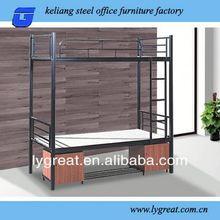 foshan furniture circular bed