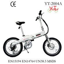 250w 36v 2014 road ebike /125cc dirt bike for sale cheap