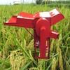 High quality small paddy husker machine