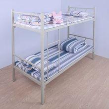 china metal frame pink kid bed