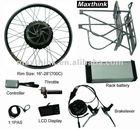bike engine kit