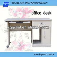 office furniture small executive office desk rectangular office desk steel furniture MDF mfc furniture