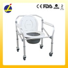 toilet commode chair wheelchair JL696L