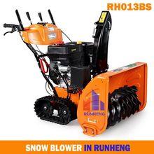 375CC Rubber Track Gas Snowblower
