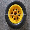 10 inch PU foam wheel with plastic rim