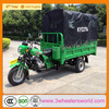 250cc lifan engine adult three wheel bikes/passenger and cargo motorized tricycle with cabin