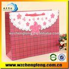 promotional kraft paper bag
