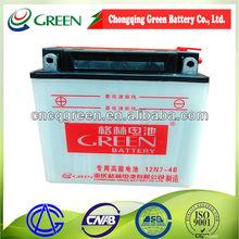 good safety performance 12V battery price (12N7-4B)