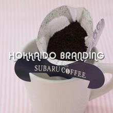 Professor Clark Coffee / Drip coffee from Hokkaido / Delicious Coffee