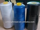 100% 40s/2 spun colored/dyed polyester sewing material thread