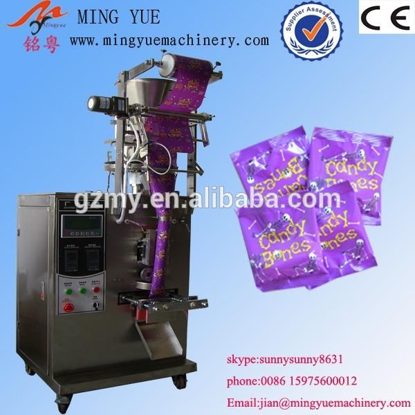 multi-function peanuts packing machine/dried fruit packing machine