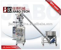 SPF300D Duplex coffee Powder Sachet Packing Machine