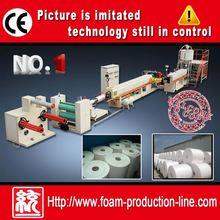 GOOD! extrusion lamination machine 2014 in china
