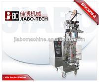 SPK300S-2 Vertical milk powder sachet Packing Machine