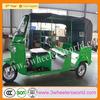 2014 China new auto rickshaw price in india,three wheel rickshaw tricycle price