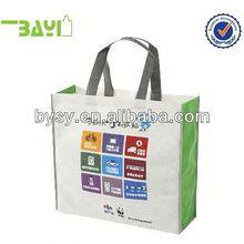 Hot seller tea bags non woven fabric
