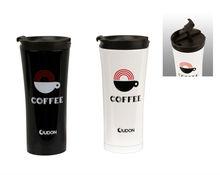 480ml Stainless Steel Coffee Thermal Mug
