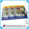 High quality magazine printing service
