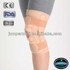 Neoprene adjustable skin color Patella KNEE Protective Sleeve