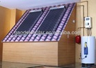 100,150,200,250,300,400,500,600,700,750,800,900,1000 Liters Split Pressurized Solar Heating System For Home Hot Water Heating