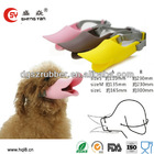 2014 high quality pet product dog